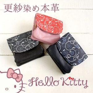 送料無料 日本製 本革 更紗染め HELLO KITTY ハローキティ かぶせがま口コインケース