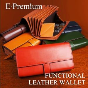 財布 レディース 長財布 本革 牛革 大容量 ジャバラ アコーディオン E-Premium|e-mono-online