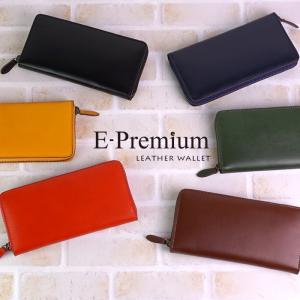 財布 レディース 長財布 本革 ラウンドファスナー メンズ ボックス型 ギャルソン E-Premium|e-mono-online