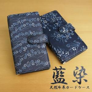 藍染め カードケース カード入れ ポイントカード入れ 二つ折り 本革 牛革|e-mono-online
