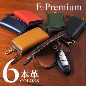 キーケース メンズ 革 スマートキー 本革 キーバッグ アローレザー レディース E-Premium【エントリーでポイント10倍】|e-mono-online