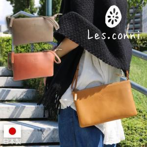 ショルダーバッグ 鞄 横型|レディース 本革 日本製|Les.conni|e-mono-online