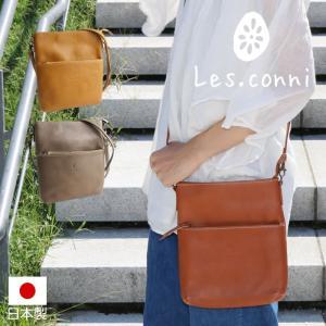 ショルダーバッグ 鞄 縦型|レディース 本革 日本製|Les.conni|e-mono-online