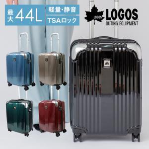 キャリーケース スーツケース  ハード 静音 機内持ち込み 軽量 軽い 大容量 38L Mサイズ  HINOMOTO ダブルキャスター 360度 動きやすい TSAロック  LOGOS|e-mono-online