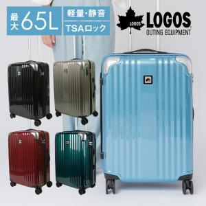 キャリーケース スーツケース  ハード 静音 軽量 大容量 58L Lサイズ 2泊 3泊 HINOMOTO ダブルキャスター 360度 動きやすい TSAロック LOGOS|e-mono-online