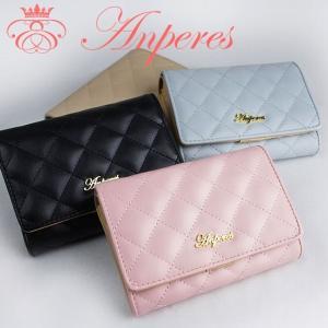 二つ折り財布 レディース|キルティング かわいい|Anperes【エントリーでポイント10倍】|e-mono-online