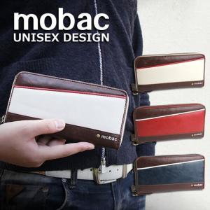 財布 メンズ 長財布 ラウンドファスナー ツートンカラー バイカラー ジッパー mobac|e-mono-online