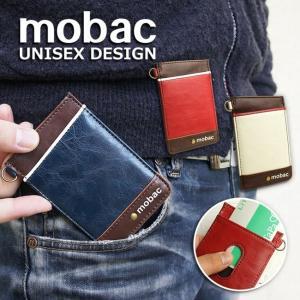 パスケース メンズ 両面 定期入れ カードケース ツートンカラー バイカラー 単パス mobac e-mono-online