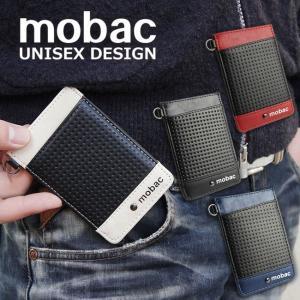 パスケース メンズ 定期入れ 両面 カードケース メッシュエンボス ツートンカラー バイカラー mobac|e-mono-online