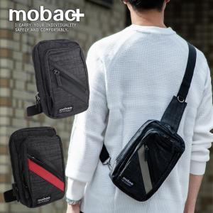 ボディバッグ ワンショルダー メンズ  軽量 軽い シンプル カジュアル ファッション 旅行 ビジネス お出掛け オシャレ モバック e-mono-online