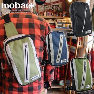 ボディバッグ ワンショルダー メンズ レディース ポケット カジュアル アウトドア お出掛け オシャレ mobac+|e-mono-online