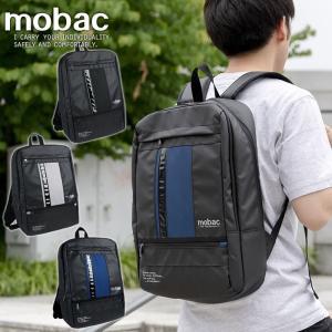 リュックサック バックパック メンズ A4 大容量 軽量 PUレザー スクエア スマート クッションポケット mobac e-mono-online