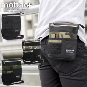シザーバッグ サコッシュ ショルダー ベルト メンズ 軽量 スマート 3WAY ポケット ミリタリー かっこいい mobac e-mono-online