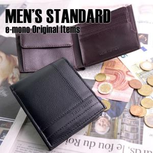 薄型多機能財布|メンズ二つ折り財布|シュリンク【エントリーでポイント10倍】|e-mono-online