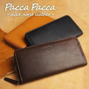 本革 馬革 メンズ 長財布|ラウンドファスナー チェック柄|pacca pacca