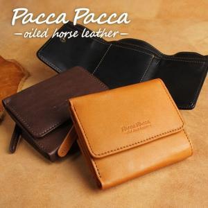 財布 メンズ 三つ折り 本革 馬革 三つ折り財布 セカンド財布 コンパクト オイルレザー チェック柄 pacca pacca|e-mono-online