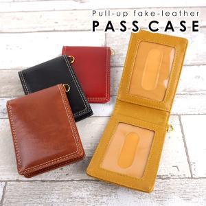 パスケース メンズ レディース 二つ折り 三面 定期入れ icカード ケース スライド窓 クリアポケット