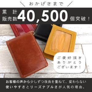 パスケース メンズ レディース 二つ折り 三面 定期入れ icカード ケース スライド窓 クリアポケット|e-mono-online|02