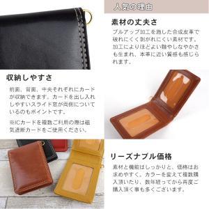 パスケース メンズ レディース 二つ折り 三面 定期入れ icカード ケース スライド窓 クリアポケット|e-mono-online|04