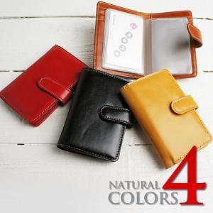 カードケース メンズ レディース カードホルダー 名刺ホルダー クリアポケット ベラ付き 二つ折り|e-mono-online