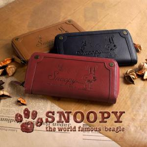 スヌーピー 財布 レディース ファスナー長財布 ヴィンテージ 型押し 刻印 シック カード入れ 小銭入れあり SNOOPY|e-mono-online