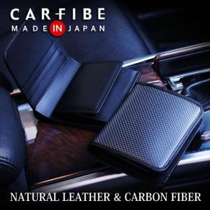 財布 メンズ 二つ折り 本革 日本製 二つ折り財布 小銭入れあり カーボンファイバー 軽い CARFIBE e-mono-online