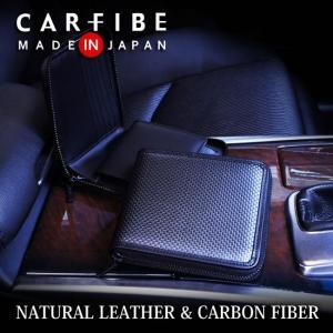 財布 メンズ 二つ折り ラウンドファスナー 本革 日本製 二つ折り財布 薄い カーボンファイバー CARFIBE|e-mono-online