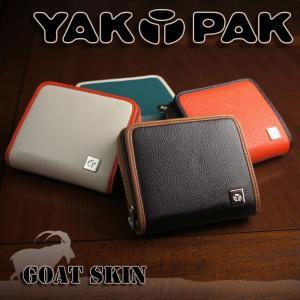 ゴートスキン素材のファスナー二つ折り財布 メンズ レディース ヤックパック YAKPAK【エントリーでポイント10倍】 e-mono-online