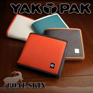 ゴートスキン素材の二つ折り財布 メンズ レディース ヤックパック YAKPAK【エントリーでポイント10倍】 e-mono-online
