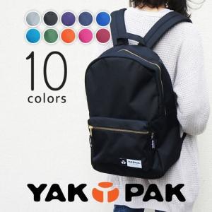 リュックサック デイパック|メンズ レディース|ヤックパック YAKPAK【エントリーでポイント10倍】|e-mono-online