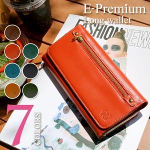 財布 レディース 長財布 本革 がま口 ファスナーポケット がま口財布 牛革 ジャバラ 大容量 E-Premium|e-mono-online