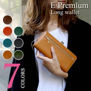 財布 レディース 長財布 がま口 本革 薄型 ファスナーポケット 牛革 がま口財布 E-Premium|e-mono-online