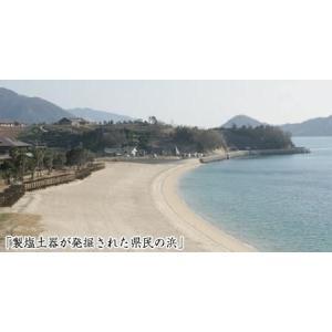 【キャッシュレス5%還元店舗】 海人の藻塩 土器入り(素焼き) 250g e-mono-store 04