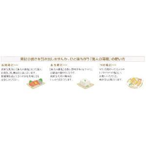 【キャッシュレス5%還元店舗】 海人の藻塩 布袋入り 300g e-mono-store 03
