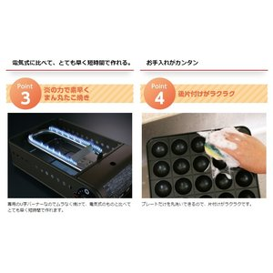 イワタニ カセットガスたこ焼き器 スーパー炎たこ 岩谷産業 iwatani CB-ETK-1|e-mono-store|04