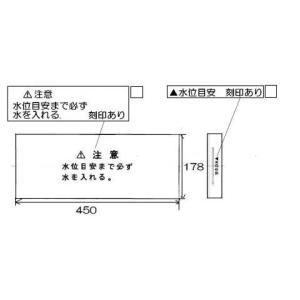 リンナイ 磯焼 汁受皿 【009-049-000】 e-mono-ya
