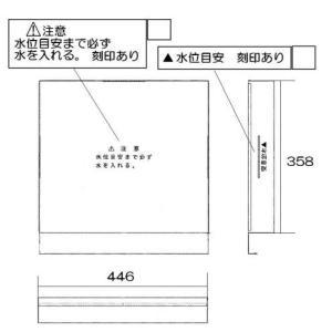 リンナイ 荒磯用 汁受皿(中)【009-121-000】 e-mono-ya