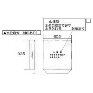 リンナイ ブラストグリラー 水入れ皿【009-134-000】 e-mono-ya