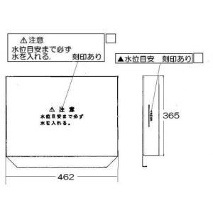 リンナイ ブラストグリラー 水入れ皿【009-167-000】 e-mono-ya