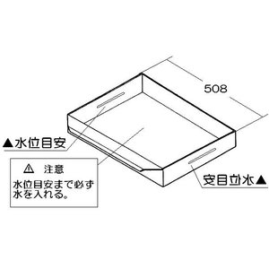 リンナイ ブラストグリラー 水入れ皿【009-168-000】 e-mono-ya