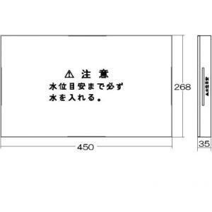 リンナイ 串焼 汁受皿 【080-011-000】 e-mono-ya