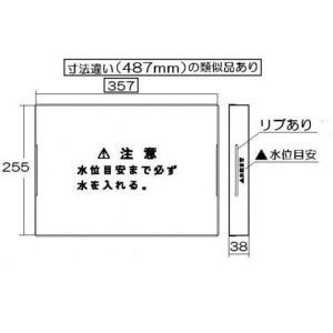 リンナイ ペットミニ用 汁受皿【080-016-000】 e-mono-ya