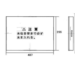 リンナイ ペットミニ用 汁受皿【080-017-000】 e-mono-ya