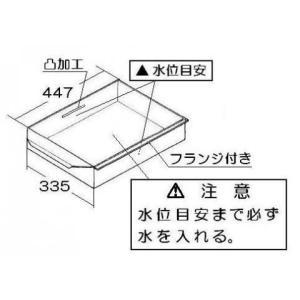 リンナイ ブラストグリラー 水入れ皿 L 【080-029-L00】 e-mono-ya