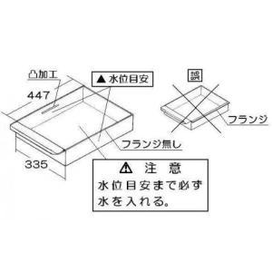 リンナイ ブラストグリラー 水入れ皿 R 【080-029-R00】 e-mono-ya