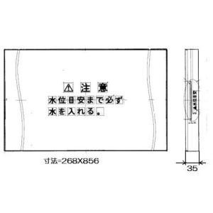 リンナイ 串焼 汁受皿 【080-033-000】 e-mono-ya