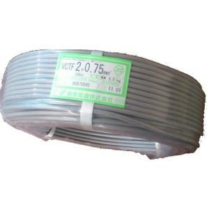 2芯ケーブル 0.75×100m 2SK100  VCTF 2×0.75mm e-mono-ya