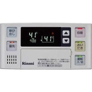 リンナイ 浴室リモコン(風呂リモコン) BC-120V(T)|e-mono-ya