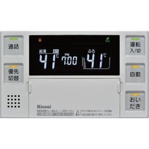 リンナイ 浴室リモコン(風呂リモコン) BC-220VC e-mono-ya