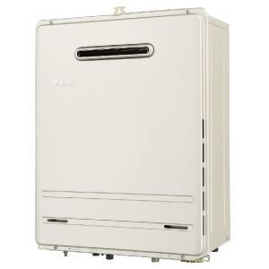 パロマ ガスふろ給湯器 設置フリータイプ(オート) FH-E207AWL|e-mono-ya